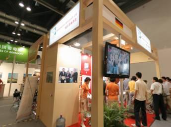 2012中国北京国际葡萄酒博览会(二)