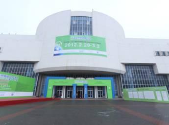 2012北京照明展