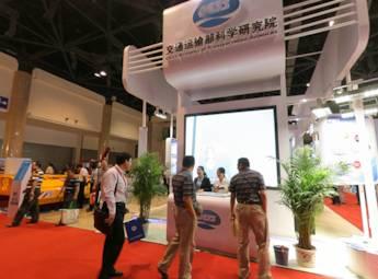 2012第11届国际交通技术与设备展览会