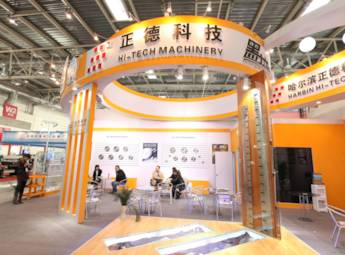 2012第14届国际木工机械展览会(二)
