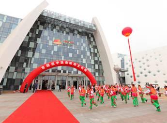 2012第九届北京昌平小汤山温泉文化节