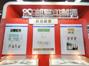 2012北京国际钱币博览会