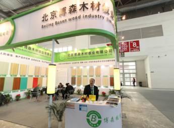 2012第14届国际木工机械展览会(一)