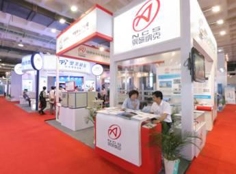 2012第11届中国国际科学仪器展览会