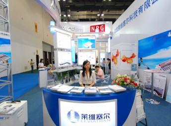 2011中国国际清洁能源博览会