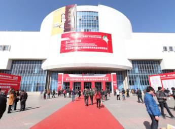2012第十九届中国国际建筑装饰博览会