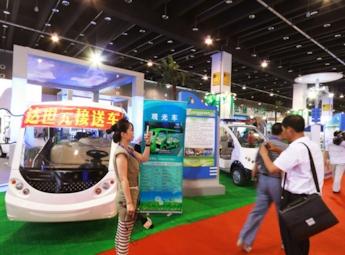 2011年中国国际旅游商品博览会(一)