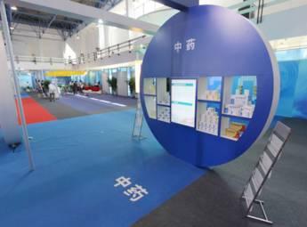 第十五届中国北京国际科技产业博览会(三)