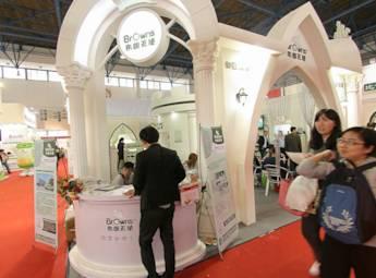 2012第15届京正北京孕婴童产品博览会