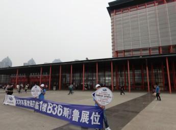 2011大河车展