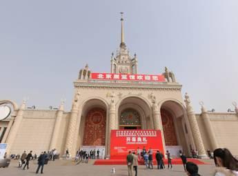 2011中国国际水泥技术及装备展览会