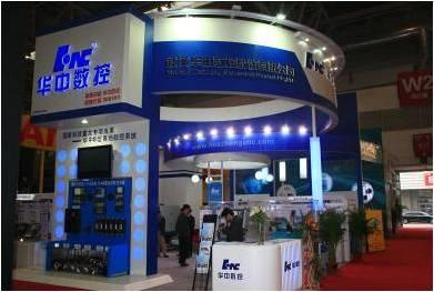 2011第十二届中国国际机床展览会