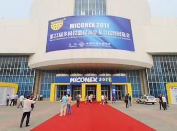 2011第22届多国仪器仪表学术会议