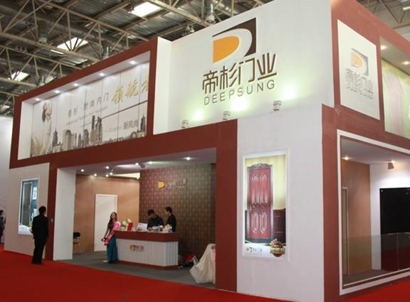 2011第十届中国国际门业展览会