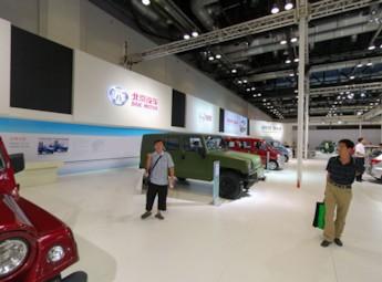 2011中国自主品牌汽车博览会