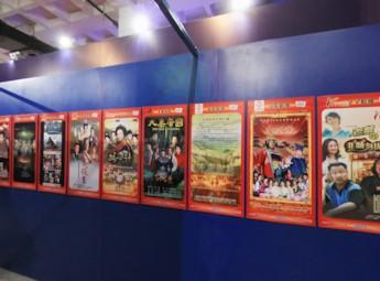 2011第六届中国北京国际文化创意产业博览会(二)
