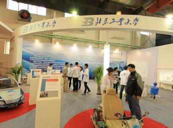 2011第六届中国北京国际文化创意产业博览会(一)