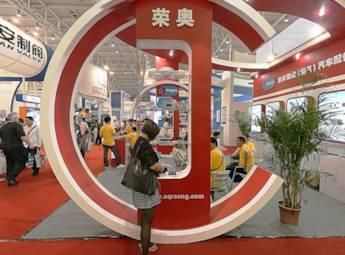 2012国际天然气汽车加气站设备展览