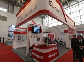 2012中国国际供热通风空调展览会