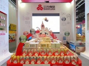 2011第二届中国北京国际休闲食品展