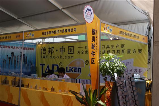 2011第二十三届国际医疗仪器设备展览会(一)