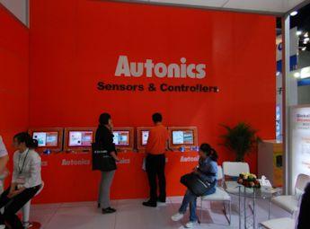 2011国际现代工厂过程自动化技术与装备展览会