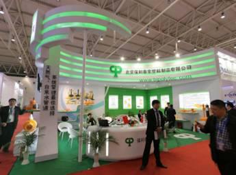 2012年中国国际燃气、供热技术与设备展览会