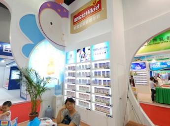 2011中国国际妇女儿童产业博览会(一)