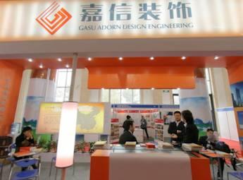 2012第七届中国国际建筑装饰及设计艺术博览会