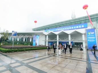 2011第四届中国(温州)网络旅游节