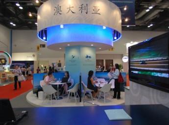 2011中国国际商务及会奖旅游展览会