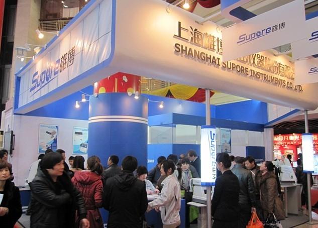 2011第十一届光大眼镜业展览会