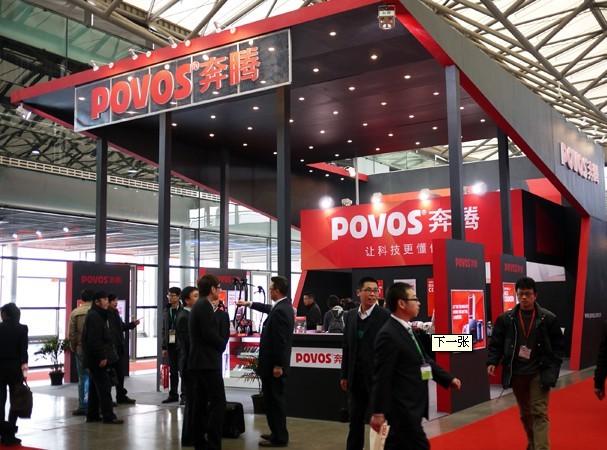 2011中国(上海)家电博览会(二)