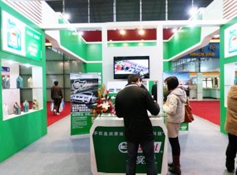 2011上海国际汽车零配件及服务用品展览会(三)