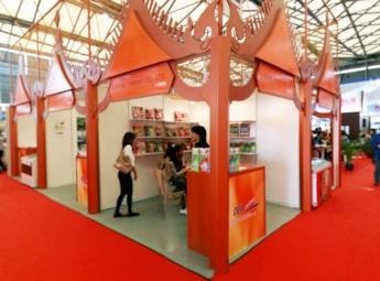 2011上海国际食品饮料及餐饮设备展览会(一)