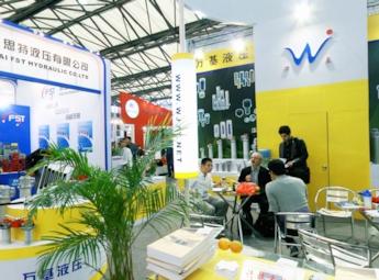 2011第十六届亚洲国际动力传动与控制技术展览会(二)
