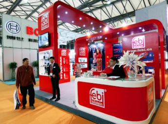 2011上海国际汽车零配件及服务用品展览会(一)