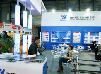 2011上海国际汽车零配件及服务用品展览会(四)