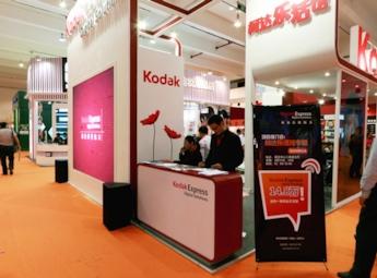 2011国际特许加盟(上海)展览会