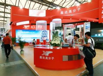 2011第12届亚太国际塑料橡胶工业展(一)