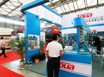 2011第二十届中国国际五金博览会(一)