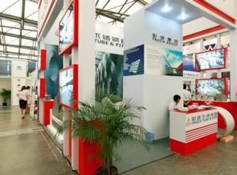 2011第7届上海国际不锈钢展