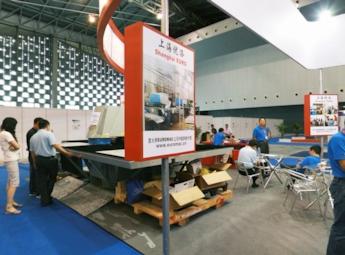 2011中国国际金属成形展览会(一)