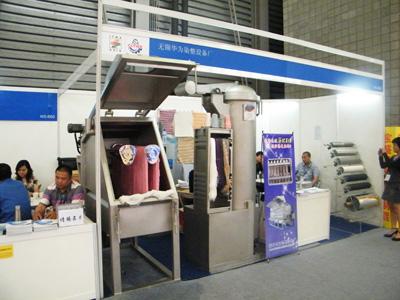 2011第十五届上海国际纺织工业展览会(二)