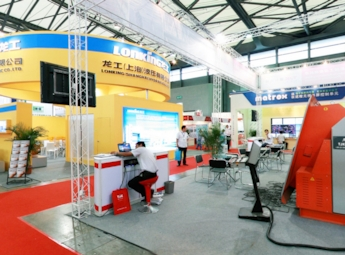 2011第七届中国国际轨道交通技术展览会(一)