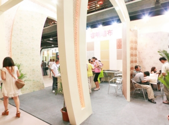 2011中国墙纸行业(上海)博览会