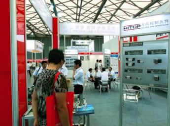 2011上海国际汽车材料及装备技术展览会