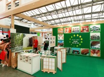 2011中国国际建筑节能及新型建材展览会(一)