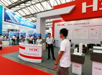 2011第七届中国国际轨道交通技术展览会(二)
