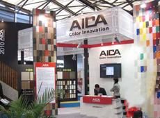 2009第17届中国国际建筑装饰科技精品展览会